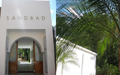 внешний вид фасада Sandbad - Form and Design - рекламное агентство Германия